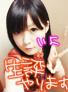 20121116_230318.jpg