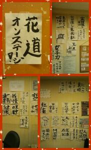 Collage 2014-01-05 14_46_38-1.jpg