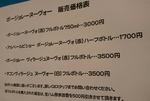 IMG_20141119_222750.JPG