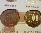 200909040225000.jpg