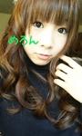 201213132028.jpg