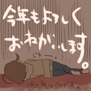ryo-.jpg