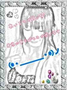2014-01-27-01-45-15_deco.jpg
